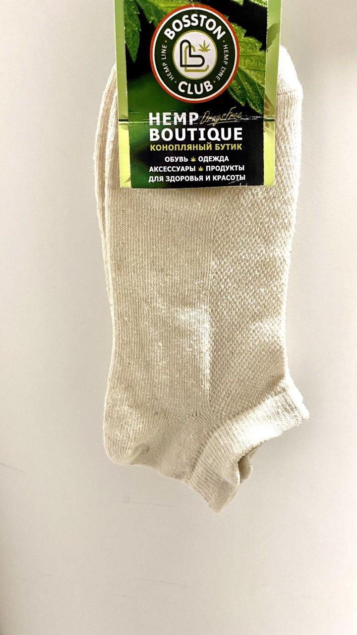 Носки из конопли купить можно здесь